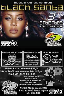 Final do Campeonato de Samba Rock 2008 Zezão Eventos