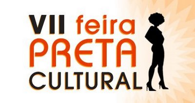 O Samba Rock na Feira Preta 2008