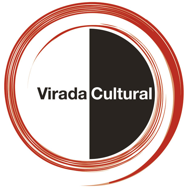 O samba rock invade a Virada Cultural 2009 (Intervalos)