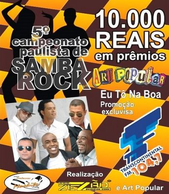 Campeonato Paulista de Samba Rock – 7ª Eliminatória e Repescagem