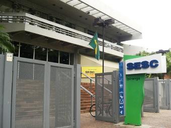 Aulas de samba rock no SESC Ipiranga