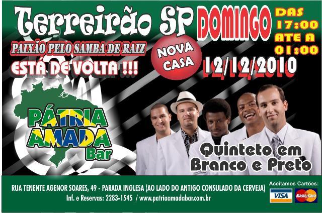 Tem samba rock no Terreirão SP