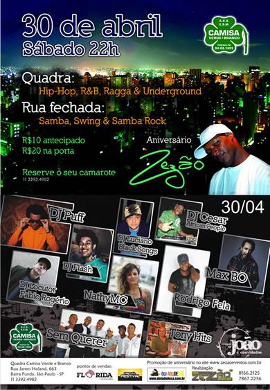Samba rock no aniversário do Zezão
