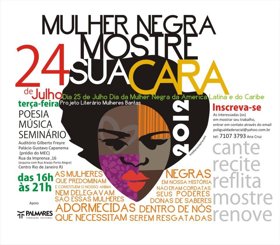 Evento pelo Dia da Mulher Negra da América Latina e do Caribe #nota