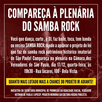 Compareça à Plenária do Samba Rock na Câmara Municipal
