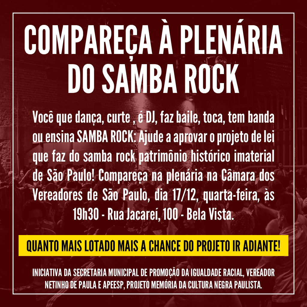 Compareça à Plenária do Samba Rock na Câmara Municipal