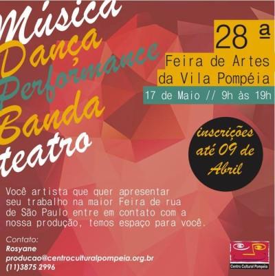 Convocatória de artistas para a Feira de Artes da Vila Pompeia #nota