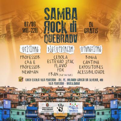 Terceira edição do Samba Rock Di Quebrada acontecerá na Brasilândia