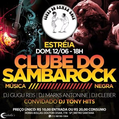 Clube do Samba Rock de volta em junho #nota