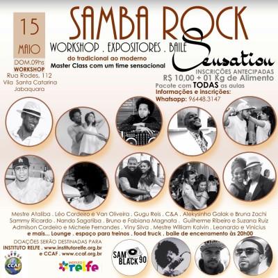 Samba Rock Sensation traz workshops, expositores e baile; Faça sua inscrição #nota