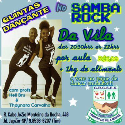 Faça aulas de samba rock na quadra da Unidos de Vila Maria #nota
