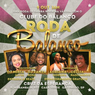 Roda de Balanço no Cruz da Esperança com o Clube do Balanço vem repleto de rainhas na programação
