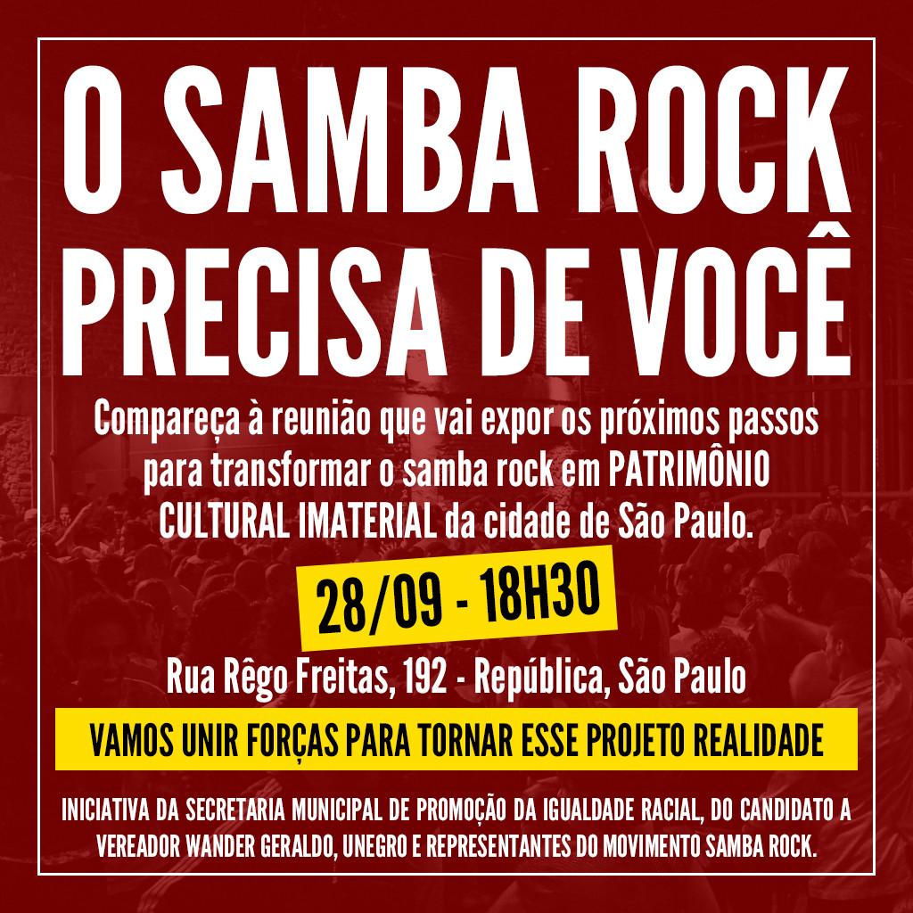 Reunião do próximo dia 28/09, discutirá próximos passos para tornar samba rock patrimônio cultural imaterial da cidade de São Paulo
