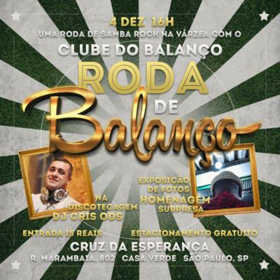 Roda de Balanço no Cruz da Esperança excepcionalmente no primeiro domingo de dezembro; Última do ano