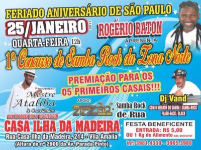 Ilha da Madeira receberá grande baile no aniversário de SP com concurso de samba rock na programação #nota