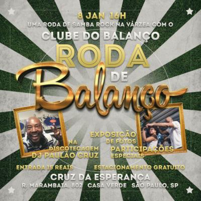 Roda de Balanço no Cruz com Clube do Balanço volta em janeiro de 2017 com força total