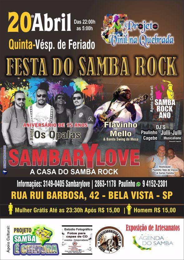 Projeto Vinil na Quebrada realiza Festa do Samba Rock no Sambarylove #nota