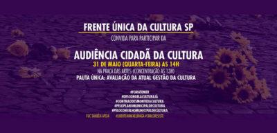 Movimento Cultural das Periferias convoca a população para audiência pública cidadã da cultura nesta quarta