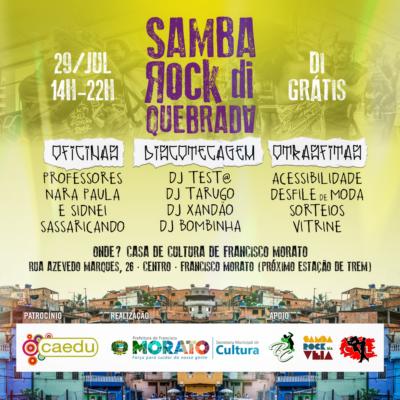 Samba Rock Di Quebrada acontecerá em Francisco Morato com diversas atividades e mobilização de cidades vizinhas