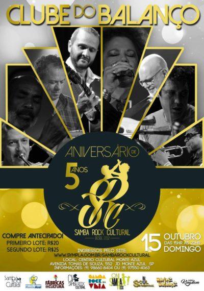 Festa de aniversário da equipe Samba Rock Cultural em outubro será repleta de atrações #nota