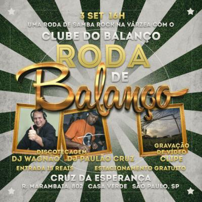 Gravação de vídeo clipe, DJs Wagnão e Paulão Cruz na próxima edição da Roda de Balanço no Cruz com Clube do Balanço