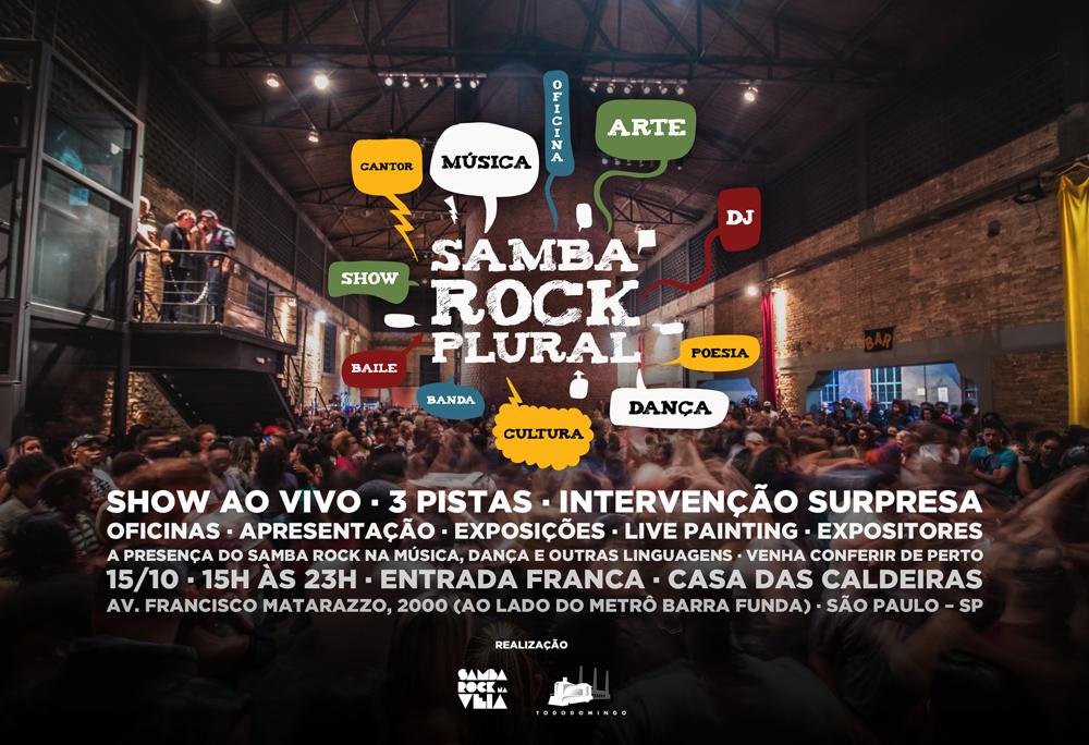 Samba Rock Plural acontece neste domingo com diversas atrações consagradas do movimento samba rock e novidades