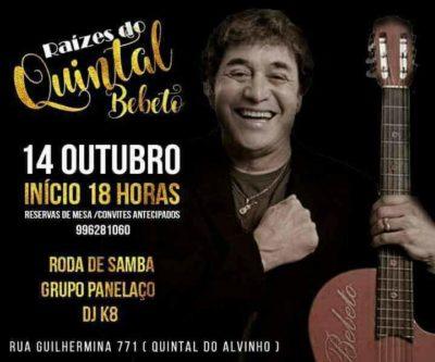 Raízes do Quintal com o rei Bebeto no Rio de Janeiro #nota