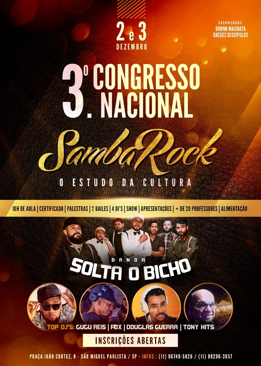 Vem aí o terceiro Congresso Nacional de Samba Rock #nota