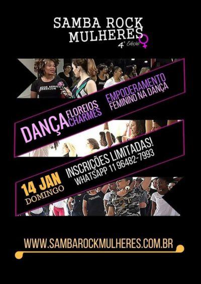 Samba Rock Mulheres realiza próxima edição em janeiro de 2018 #nota