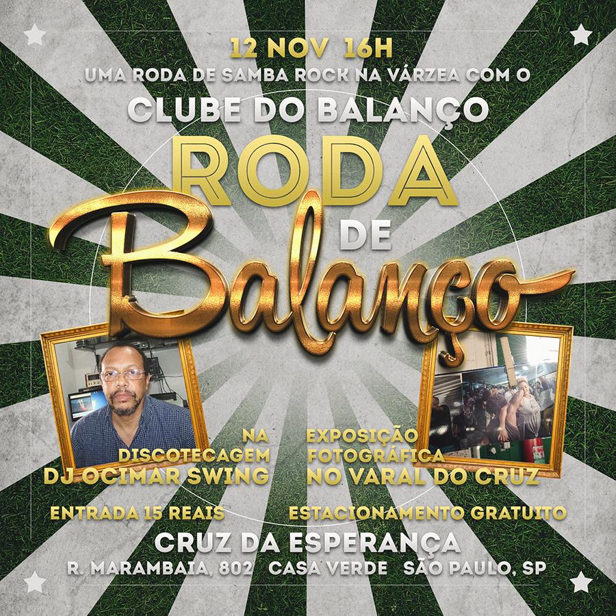 Roda de Balanço no Cruz com Clube do Balanço é quilombo vivo no Mês da Consciência Negra