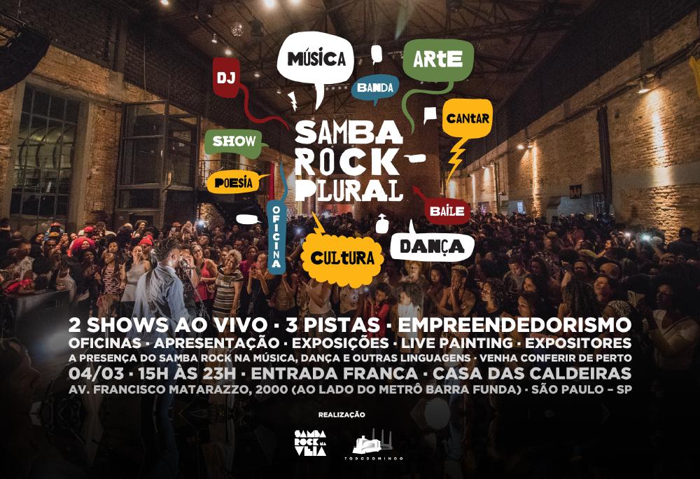 Samba Rock Plural retorna em 2018 comemorando 10 anos do canal Samba Rock Na Veia na internet; Várias atrações