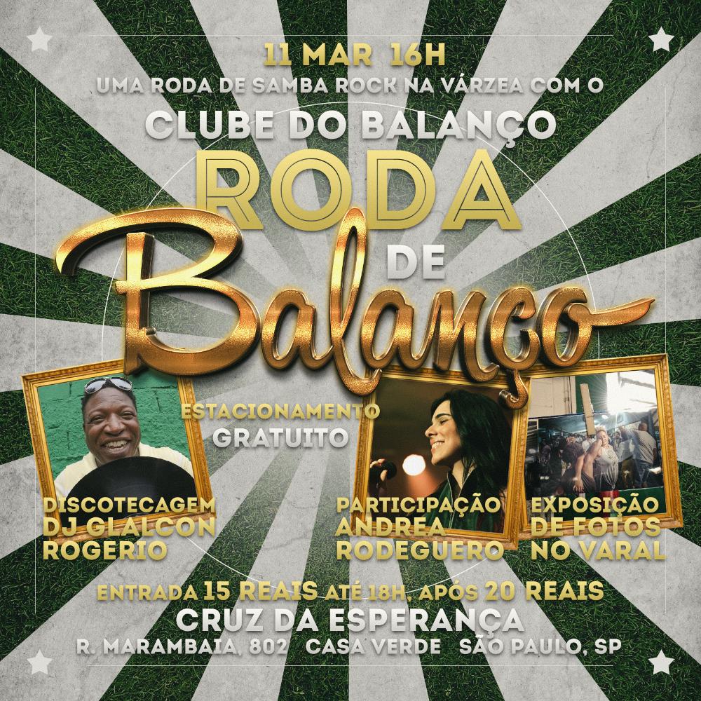 Próxima edição da Roda de Balanço no Cruz tem Clube do Balanço com participação de Andrea Rodeguero e nas pistas DJ Glalcon Rogerio