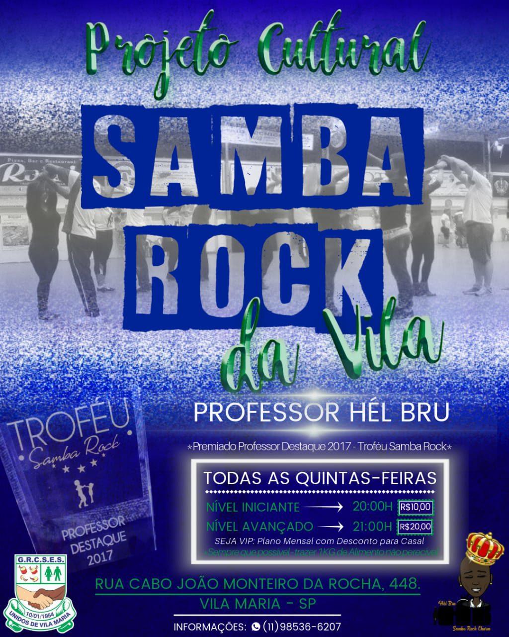 Todas as quintas tem aula de samba rock na zona norte pelo projeto Samba Rock da Vila #nota